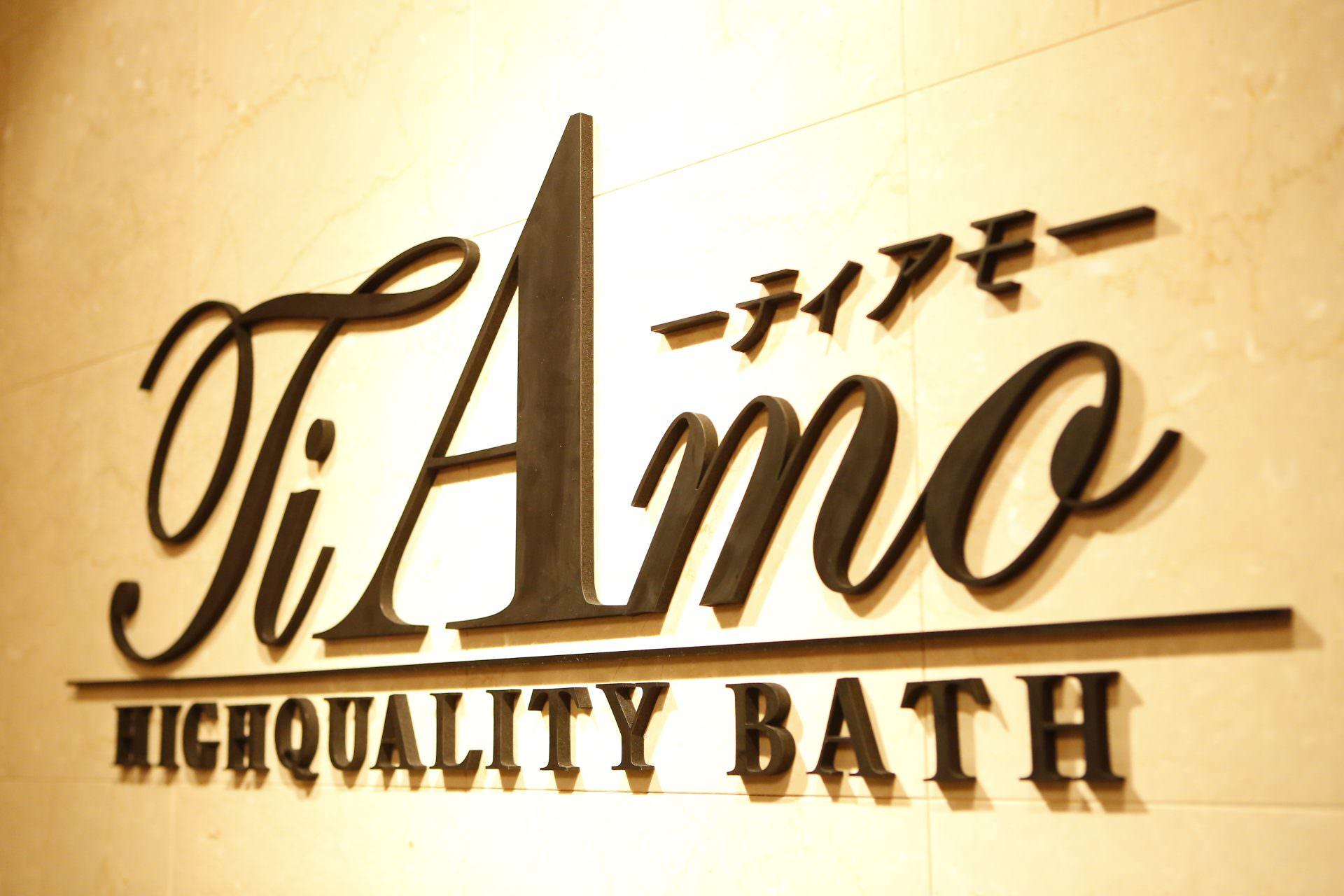 中洲風俗ソープ ティアモ - Ti Amo - ロゴ看板