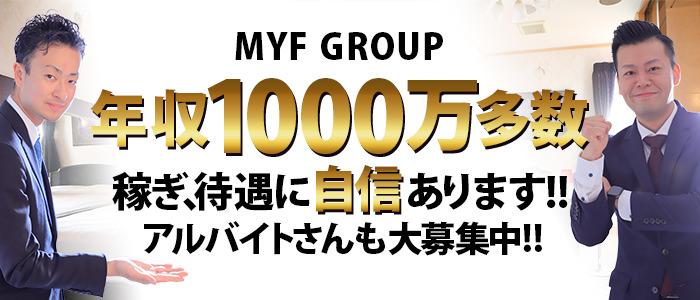 中洲風俗ソープ ティアモ - Ti Amo -  MYFグループ アルバイトさんも大募集