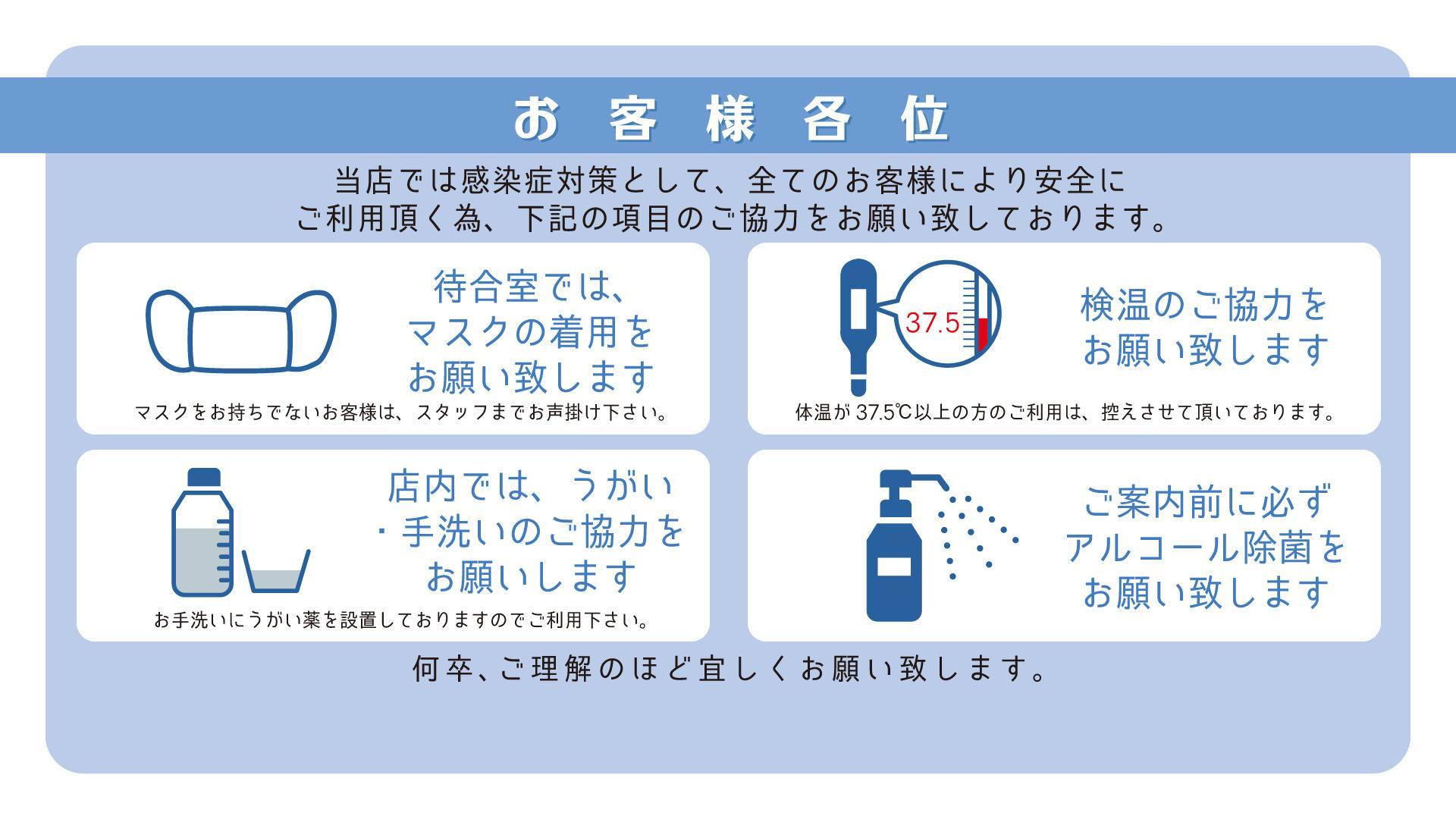 博多・中洲風俗 ソープ ティアモ - Ti Amo - コロナ対策の徹底にご協力をお願い致しております